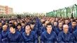 وثائق مسربة: الصين تغسل أدمغة مئات الآلاف من المسلمين في مراكز الاعتقال