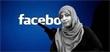 """""""منحازة وتحظر الرأي الآخر""""... انتقادات لتوكل كرمان بسبب """"مجلس الإشراف"""" على فيسبوك"""