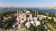 بومبيو يحث تركيا على عدم تحويل كاتدرائية آيا صوفيا إلى مسجد
