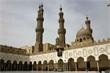 المؤسسات الدينية في مصر