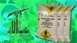من تايلاند إلى الكويت.. نترات الأمونيوم سلاح حزب الله المفضل وسبب حظره في أوروبا | تايم لاين في دقائق