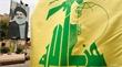 بلغاريا تحكم بالمؤبد على عنصرين من حزب الله في قضية تفجير حافلة مطار بورغاس