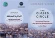 كتاب يتناول الانضمام إلى جماعة الإخوان المسلمين والخروج منها