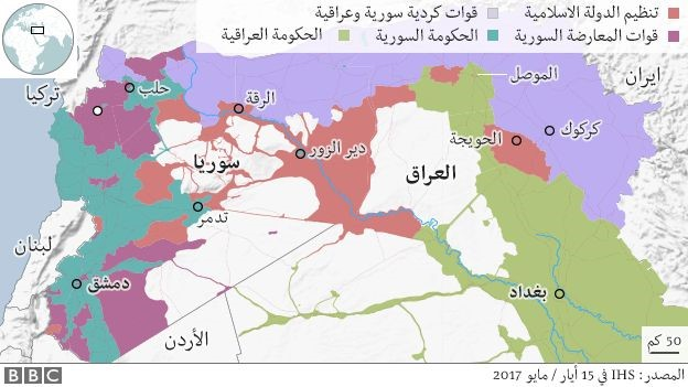 isis strongholds